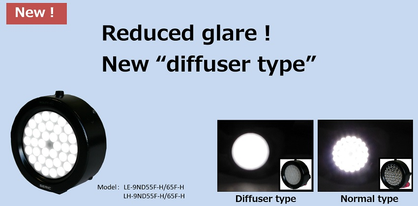 Reduced glare! xelios-io-diffuser type