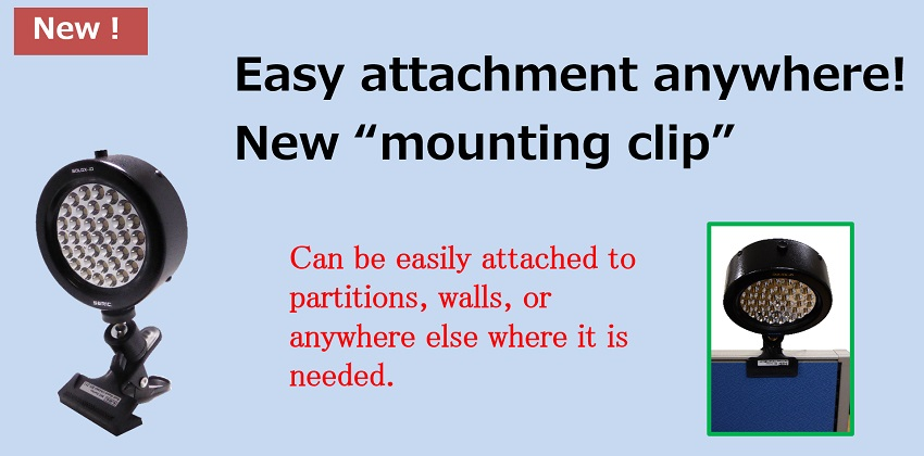 Easy attachment anywhere! mounting clip