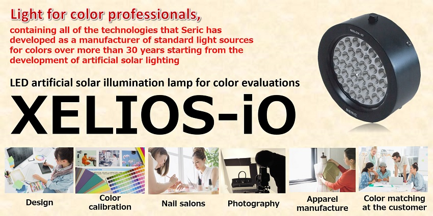 Light for color professionals,containing all of the technologies that Seric has developed as a manufacturer of standard light sources for colors over more than 30 years starting from the development of artificial solar lighting.Design,Color calibration,Nail salons,Photography,Apparel manufacture,Color matching at the customer