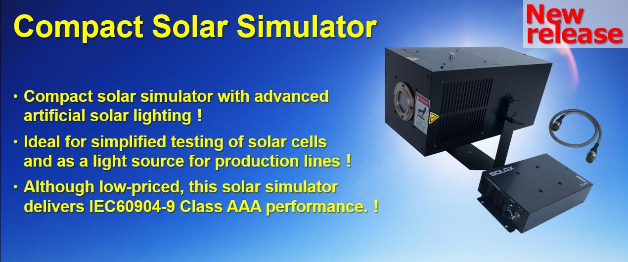 Compact Solar Simulator