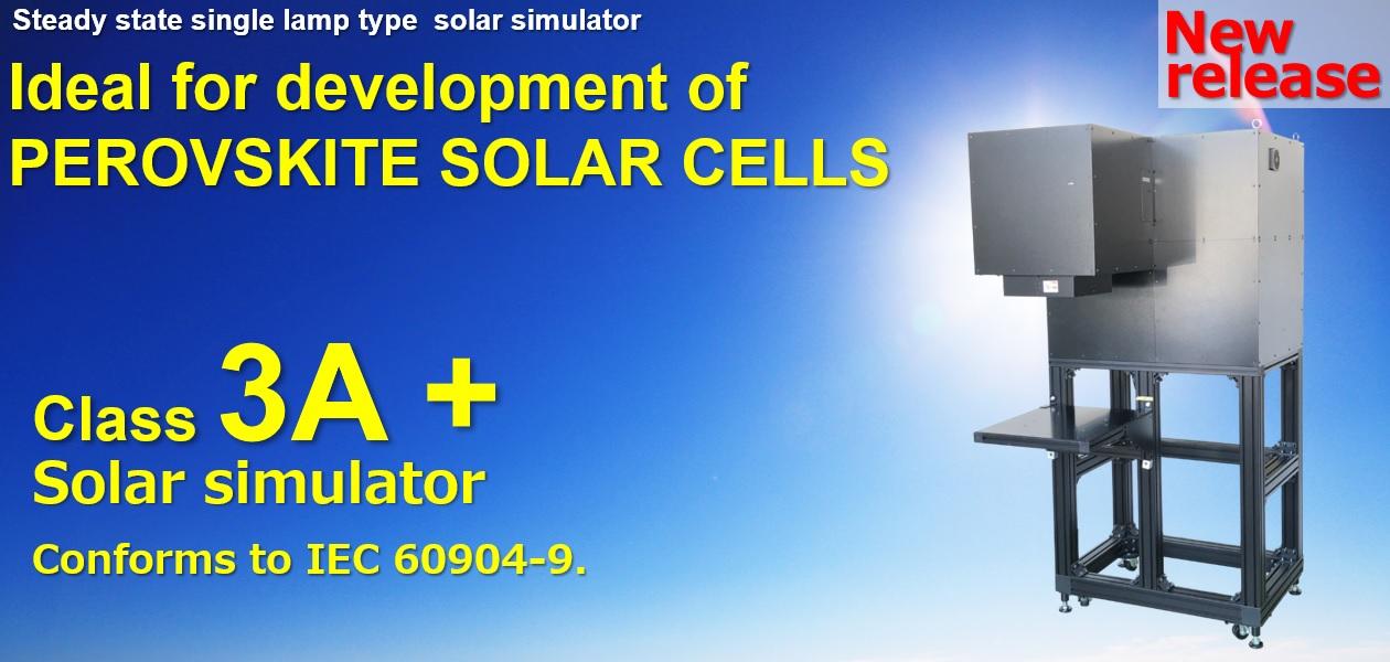 Class 3A+ Steady state solar simulator